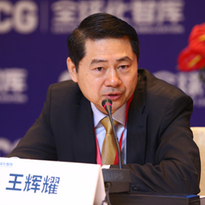 Huiyao Wang (Founder and President of Center for China and Globalization)