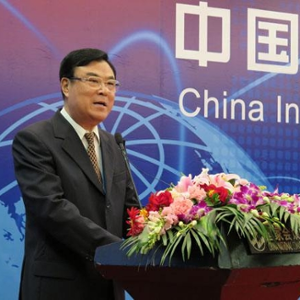 Mingmo Cui (President at China Association of International Economic Cooperation)